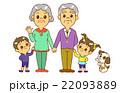 孫 仲良し 犬のイラスト 22093889