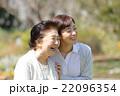 祖母と孫 散歩 22096354