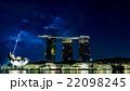 シンガポールのマリーナベイサンズホテルと雷 22098245