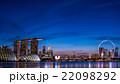 シンガポール中心地のイメージ マジックアワー 22098292