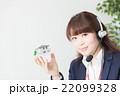 オペレーター・デスクワーク 22099328