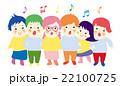 歌う子供たち 22100725