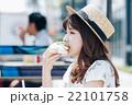 女性 食事 ランチの写真 22101758