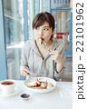 パンケーキを食べる女性 22101962