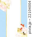 和の背景 22104004