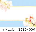 和の背景 22104006