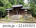 滋賀 蝉丸神社 22105923