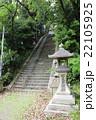 滋賀 蝉丸神社 22105925