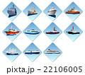 船アイコン 背景付き 22106005