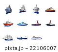 船アイコン 22106007