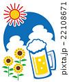 夏だぜ 生ビール 22108671