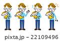 子育て 父親 赤ちゃんのイラスト 22109496