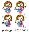子育て 母親 赤ちゃんのイラスト 22109497
