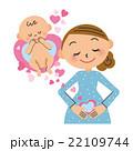 妊婦 赤ちゃん 胎児のイラスト 22109744