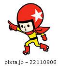 ローラースケートボーイ 22110906