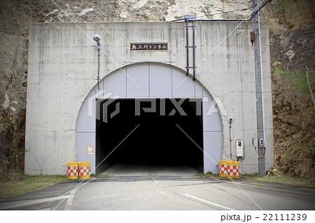 不気味なトンネル 22111239