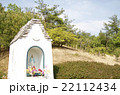イタリア アルベロベッロの家 マリアの祠 リトルワールド 22112434