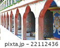 ネパール マニ輪 リトルワールド 22112436