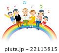 楽しい家族と虹 22113815