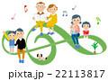 楽しい家族と音符 22113817