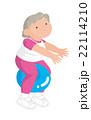 バランスボール フィットネス 女性のイラスト 22114210