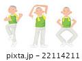 ストレッチ 高齢者 運動のイラスト 22114211