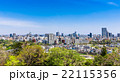 仙台城跡から眺める仙台の町並み 22115356
