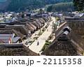 福島県 大内宿 22115358