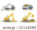 工事のセット 22116489