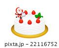 クリスマスケーキのリアルイラスト 22116752