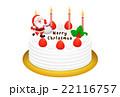 クリスマスケーキのリアルイラスト 22116757
