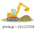 ショベルカー 工事 22117258