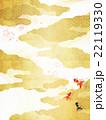 和の背景 22119330