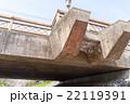 松川 舟橋下 22119391