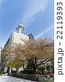 富山市役所 22119393