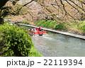 松川遊覧船 22119394
