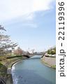 いたち川 太平橋より 22119396