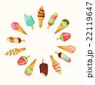 ジェラート アイスクリーム ベクターのイラスト 22119647