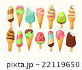 ベクター アイスクリーム ジェラートのイラスト 22119650