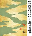 和の背景 22120215
