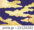 和の背景 22120282