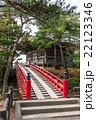 五大堂 重要文化財 すかし橋の写真 22123346