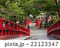 日本三景 松島 五大堂の写真 22123347