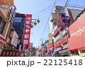 大阪・新世界 22125418