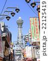 大阪・通天閣 22125419