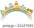 虹と家 22127593