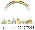 虹 家 住宅のイラスト 22127594
