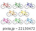 クロスバイク カラーバリエーション ×8 22130472