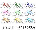 クロスバイク カラーバリエーション ×9 22130539