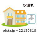みずぬれ【災害・シリーズ】 22130818